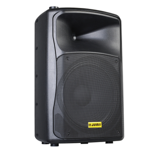enping professional speaker factory SP-231T/SP-232T